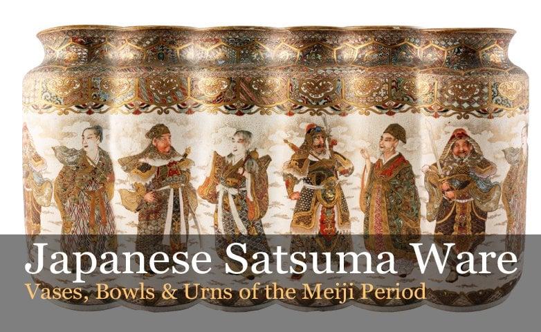 Japanese Satsuma Pottery