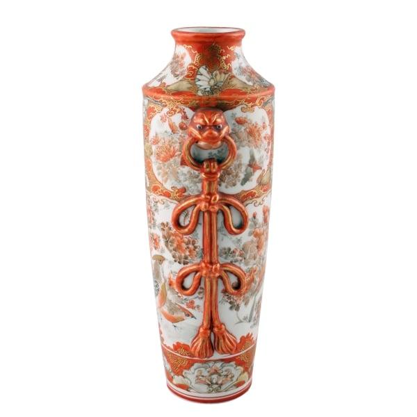 Antique Japanese Vase Kutani Porcelain Vase