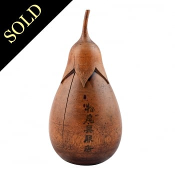 Japanese Aubergine Shaped Tea Caddy