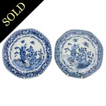 Pair of Small Qianlong Plates
