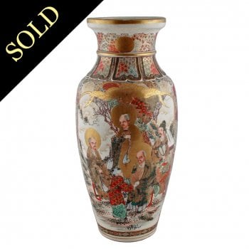 Large Japanese Satsuma Pottery Vase