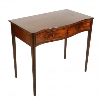 Fine Hepplewhite Serpentine Side Table