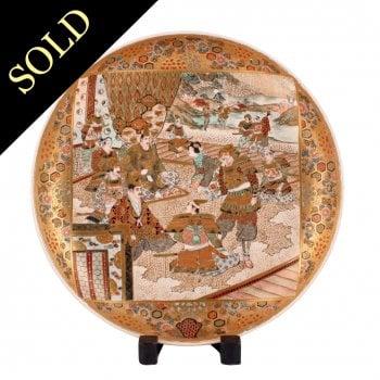 Japanese Satsuma Pottery Charger