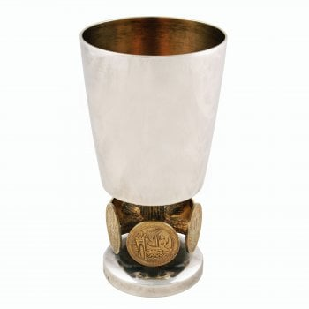 The Bristol 600 Silver Goblet
