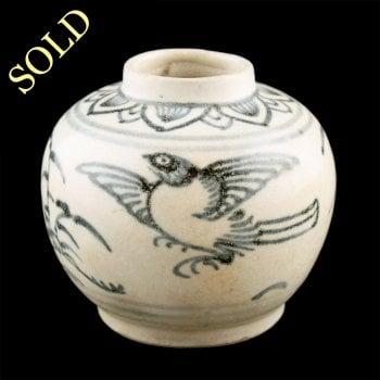 15th Century Hoi An Hoard Jar
