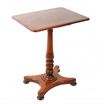 Victorian Mahogany Lamp Table