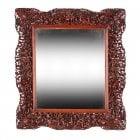 Chinese Red Cedar Framed Mirror