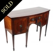 Sheraton Style Bow Sideboard