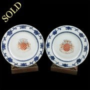 Pair of Chinese Export Armorial Plates