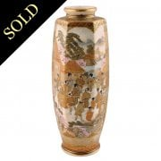 Late 19th Century Satsuma Vase