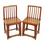 Pair of Chinese Elm 'Rose' Chairs