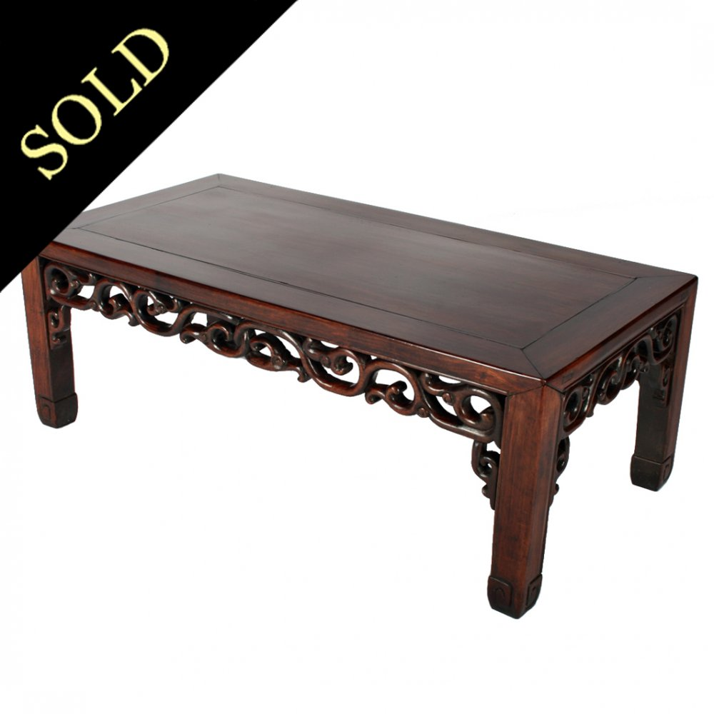 Chinese Rosewood 'Opium' Table - Antique Chinese Table Chinese Opium Table Chinese Rosewood Table